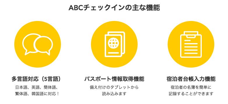 スクリーンショット 2019-01-25 14.28.53