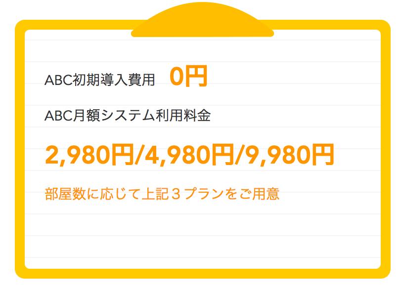 スクリーンショット 2019-01-25 14.29.22