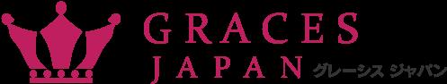 GRACES JAPAN グレーシス ジャパン